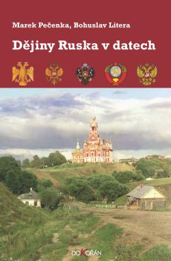 Obalka Dějiny Ruska v datech. Elektronické vydání