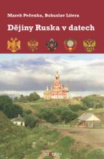 Dějiny Ruska v datech. Elektronické vydání